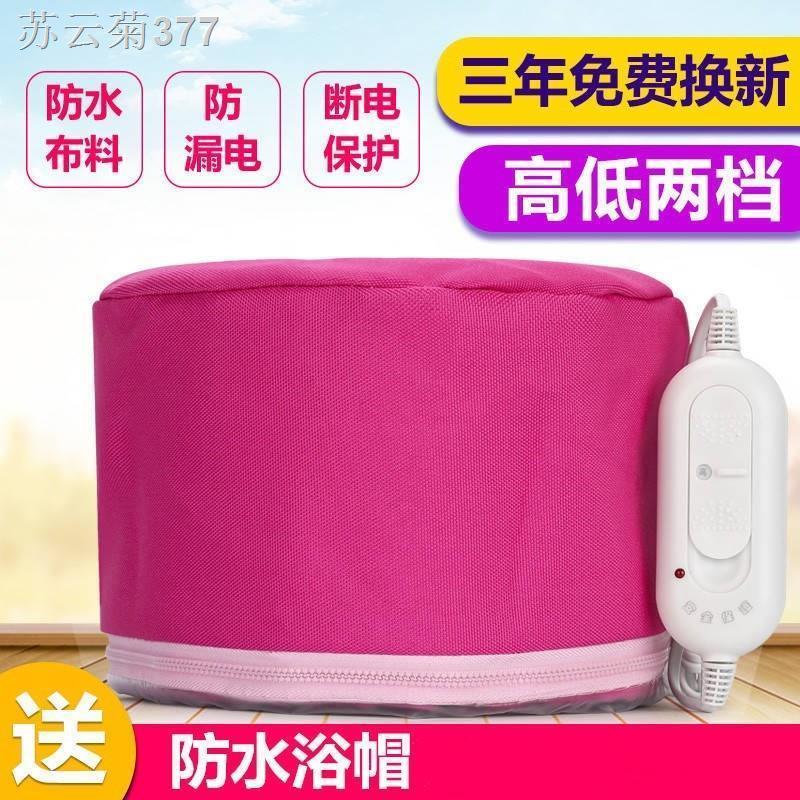 ☊☢☃หมวกคลุมผมอบไอน้ำ หมวกอบไอน้ำร้อน หมวกทำความร้อน หมวกอาบน้ำสุภาพสตรี สามารถใช้ไอน้ำไฟฟ้าเพื่อปรับอุณหภูมิได้