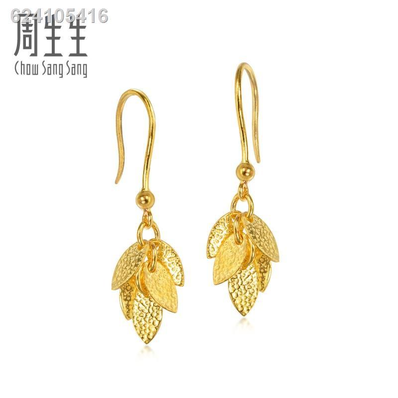 ۞♧✟ต่างหูทอง Chow Sang ต่างหูทองคำขาวแท้ผู้หญิงราคาอยู่ที่ 40535e