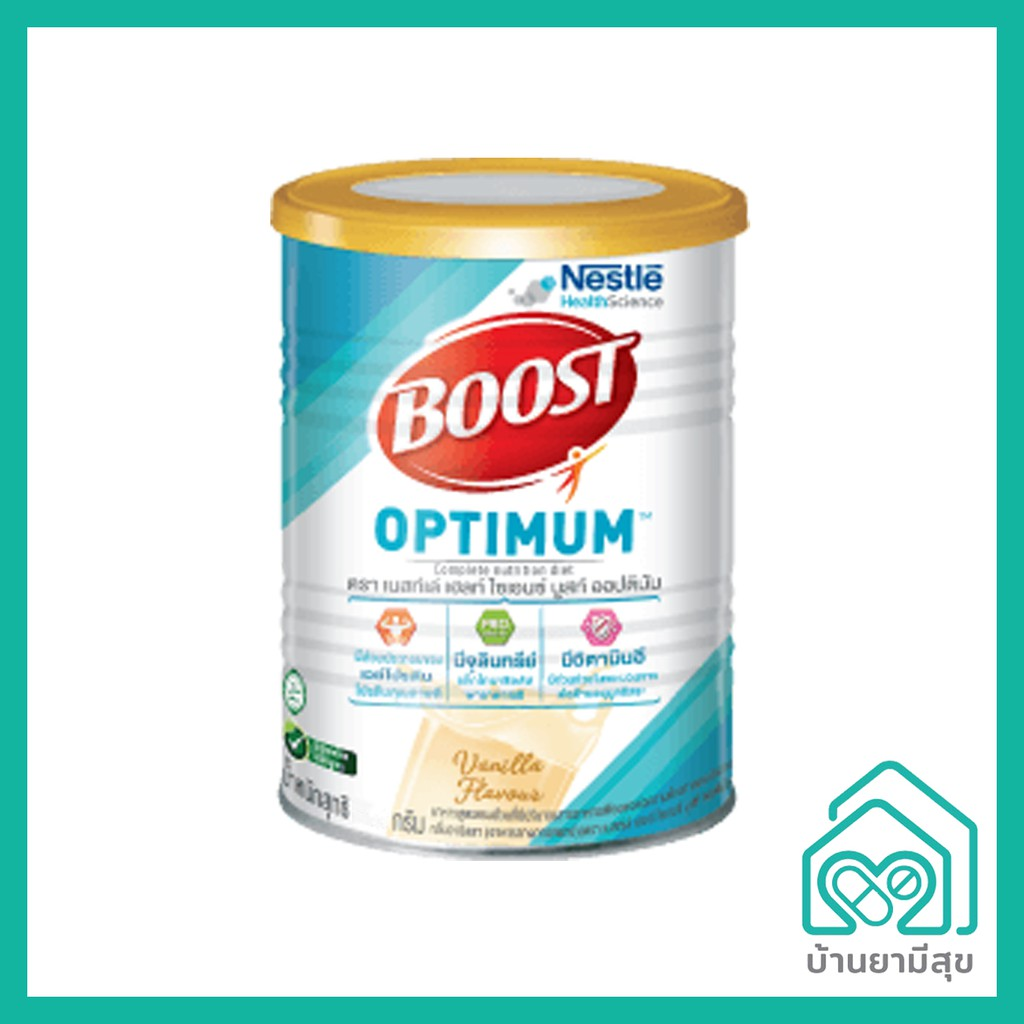 Boost Optimum บูสท์ ออปติมัม