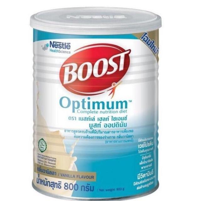 T Boost Optimum บูสท์ ออปติมัม อาหารสูตรครบถ้วน สำหรับผู้สูงอายุ ขนาด 800 กรัม