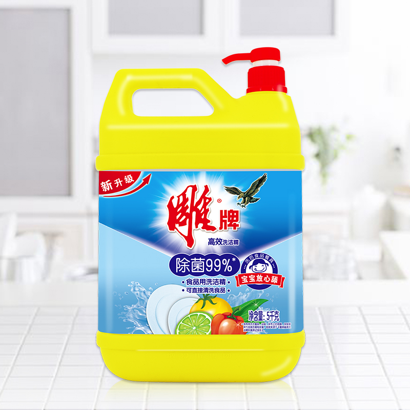 ▲Diaopaiผงซักฟอก5kgถังครอบครัวแพ็คกดบ้านราคาไม่แพงโหลดห้องครัวผงซักฟอกล้างจานผักผลไม้■