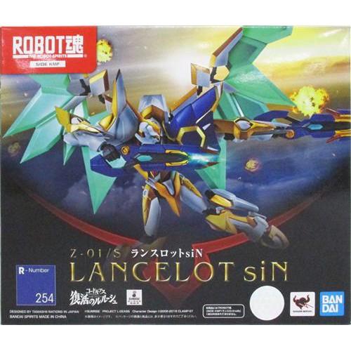 Lancelot sIN Code Geass Resurrection Lelouch ROBOT Spirit  R-Number 254 Figure