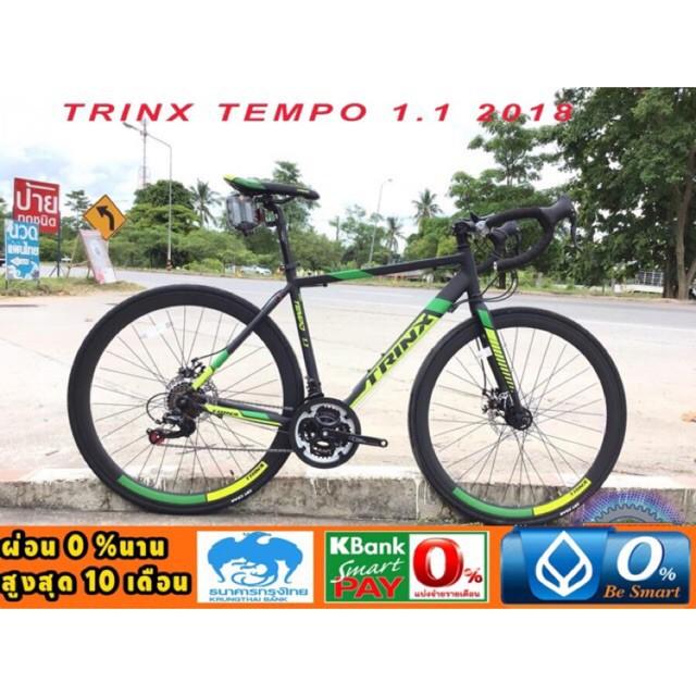จักรยานเสือหมอบไซโคลครอส TRINX TEMPO 1.1 เฟรมอลู 21 สปีด ดิสหน้า-หลัง, TRINX MY2020