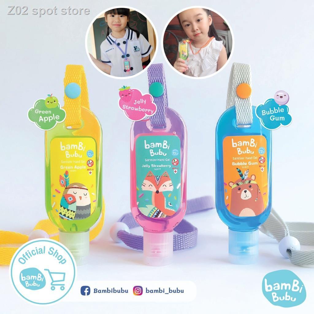 ☑✵❦Bambi Bubu แบบคล้องคอ เจลล้างมือสำหรับเด็ก เจลแอลกอฮอล์ล้างมือ เจลล้างมือ ขนาด 30ml