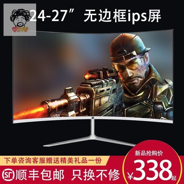 * จอคอมพิวเตอร์ * จอคอม 27 นิ้วจอโค้งไร้ขอบ ips gaming hdmi 24 นิ้ว 144hz display 2K