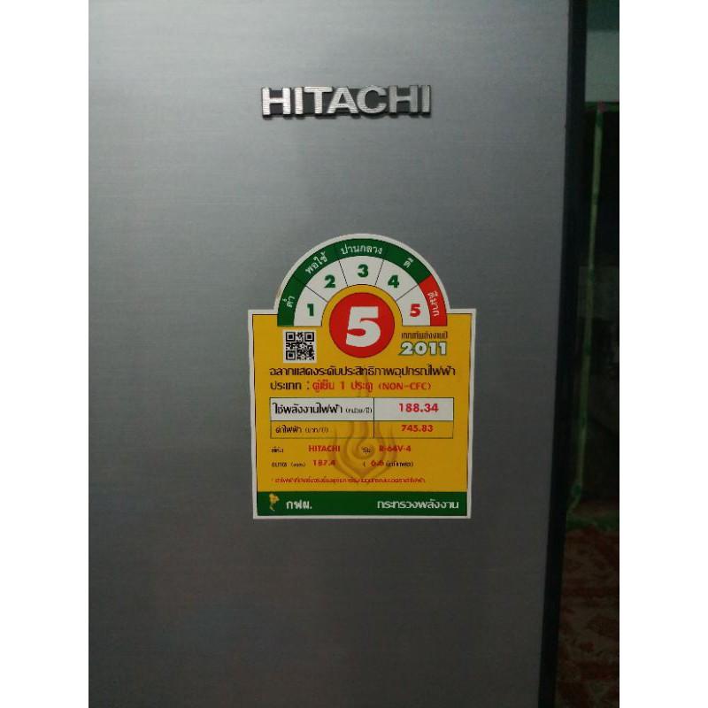 ตู้เย็น HITACHI (มือสอง)