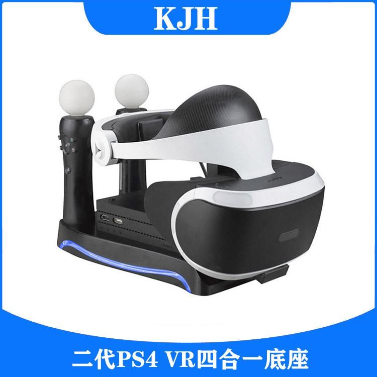 ที่วางเครื่องชาร์จมือจับ PS4VR รุ่นที่สอง VR ฐานเครื่องชาร์จเกมมัลติฟังก์ชั่นสี่ในหนึ่ง https://shop1346346473357.1688.c