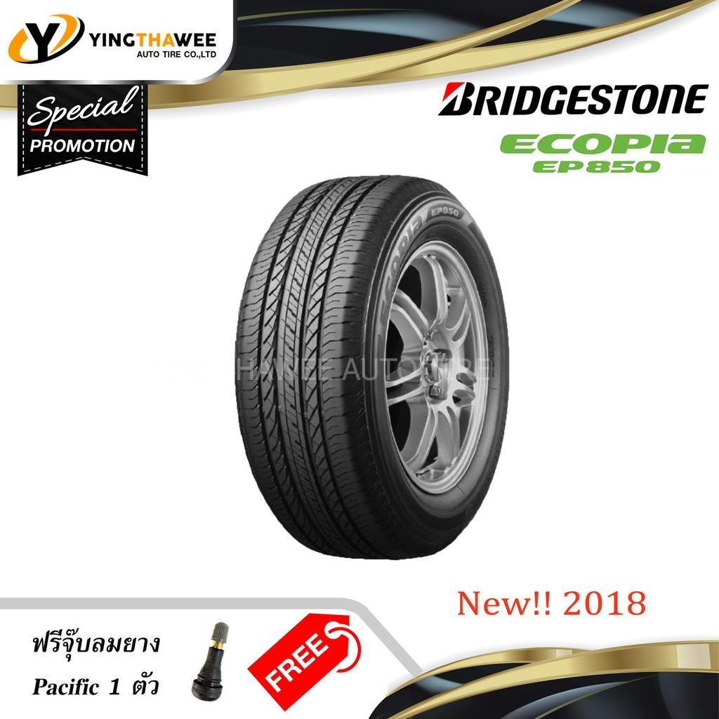 [จัดส่งฟรี] BRIDGESTONE 265/70R16 ยางรถยนต์ รุ่น ECOPIA EP 850  จำนวน 1 เส้น [ฟรีจุ๊บลมยาง 1 ตัว]