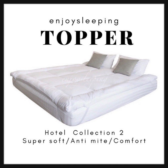 ۩✗┋Enjoysleeping Topper ที่นอน เบาะรองนอน ที่รองนอน  ท็อปเปอร์ ที่นอนเพิ่มความนุ่ม ที่นอนปิคนิค 6ฟุต 5ฟุต 3.5ฟุต