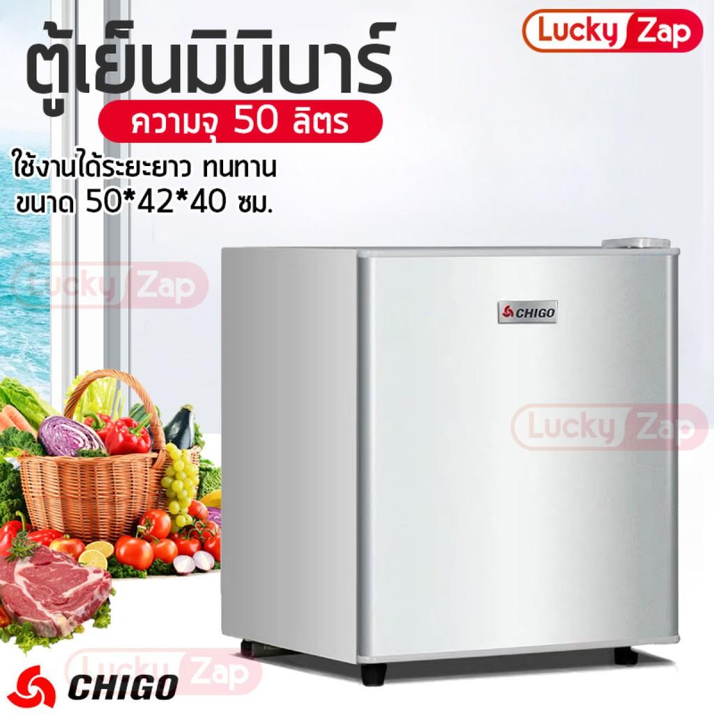 ตู้เย็น ตู้เย็นมินิ ตู้เย็นมินิไฟฟ้า ตู้เย็นขนาดเล็ก ตู้เย็นมินิบาร์ ตู้เย็นเดี่ยว 1 ประตู ประหยัดไฟ lilion_store