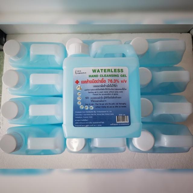 เจลล้างมือแอลกอฮอล์ เจลล้างมือ🤲🏻 (แบบแกลลอน) แอลกอฮอล์ 76.3% ขนาด 1000 ml พร้อมส่ง! 🛵มีบริการเก็บเงินปลายทาง