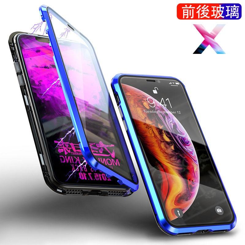 เคสโทรศัพท์มือถือแบบสองด้านสําหรับ Iphone Xs Max