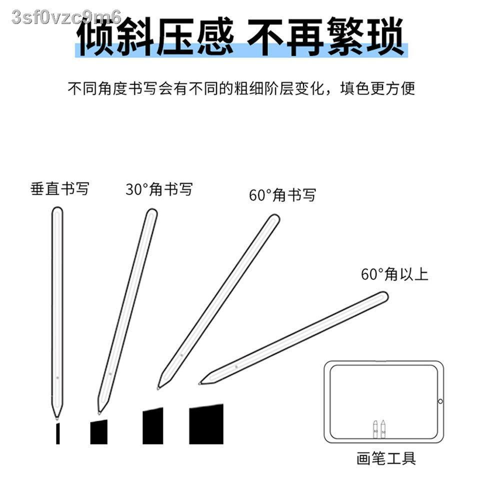 ขายส่งสไตลัสหน้าจอสัมผัสปากกา ipad โทรศัพท์มือถือ Applepencil วาดหัวบาง Android Apple ปากกา capacitive สากล <1