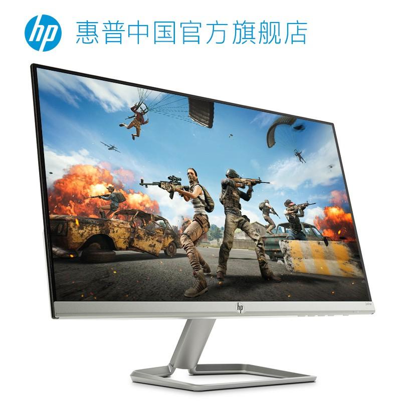 ผลิตภัณฑ์ใหม่ร้อนแรงจอคอมพิวเตอร์ HP / 24 นิ้ว IPS HD 75Hz HDMI เดสก์ทอปเดสก์ท็อปหน้าจอแสดงผลเกม LCD
