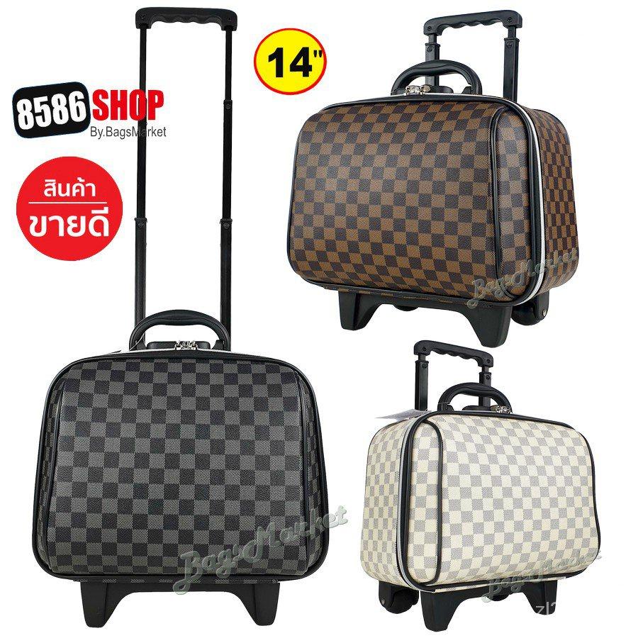 ❌พร้อมส่งจร้า❌ กระเป๋าเดินทาง กระเป๋าล้อลาก ระบบรหัสล๊อค 14 นิ้ว ขนาดกระทัดรัด มีให้เลือก 3 สี สไตล์หลุยส์