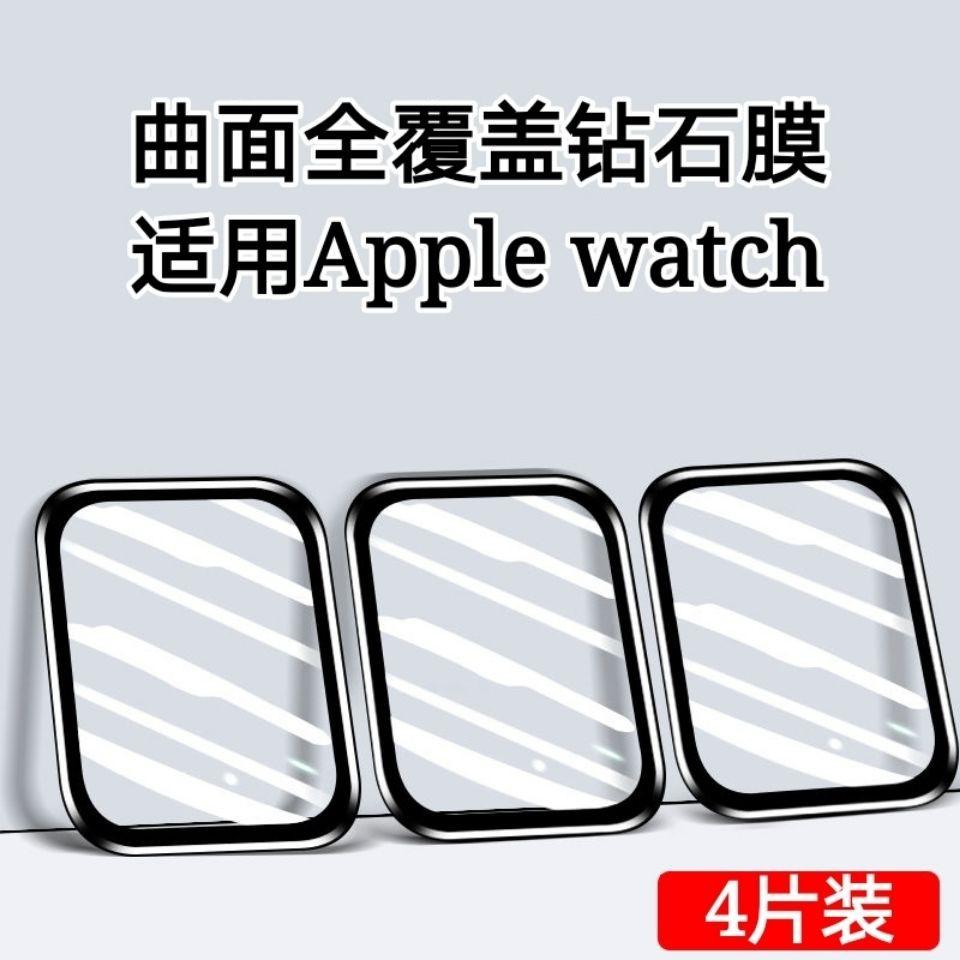 ฟิล์มกันรอยสําหรับ Applewatch5 / 6 44 / 40 มม .