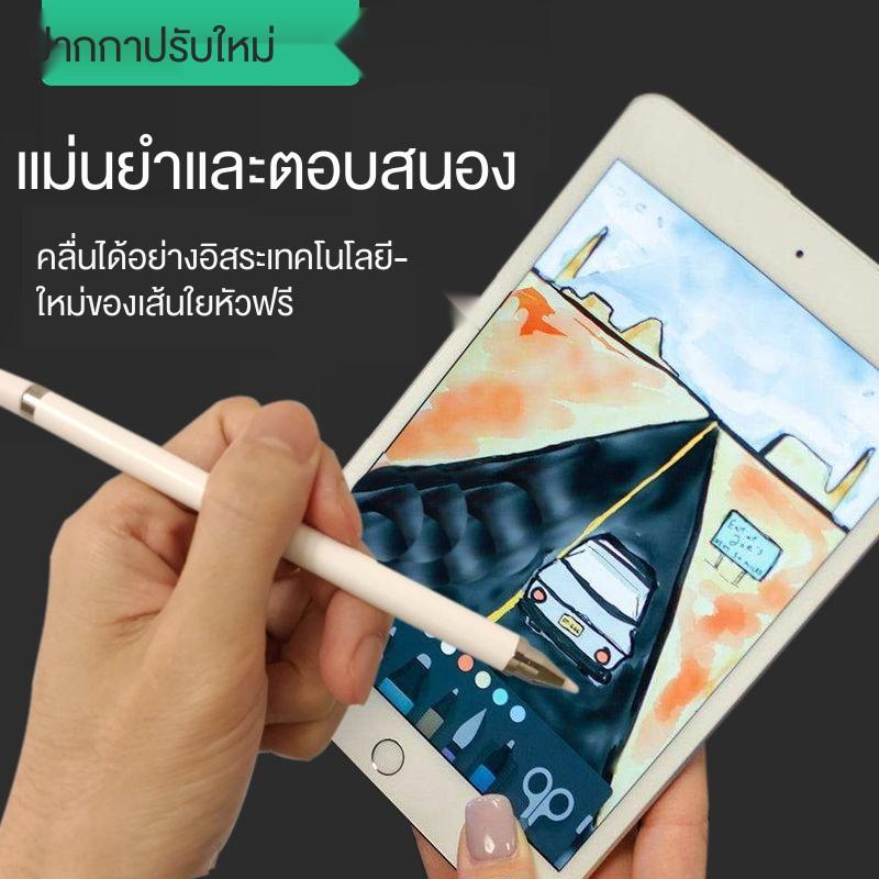applepencil applepencil 2 ปากกาทัชสกรีน android สไตลัสb ☁◘℡สไตลัสแท็บเล็ตโทรศัพท์มือถือแท็บเล็ต Apple Android ipad ปา