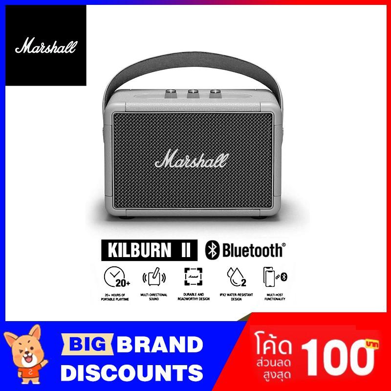ลำโพง Marshall Kilburn II portable speakers ไร้สาย ลําโพงบลูทูธ(Rock,ซับวูฟเฟอร์)Bluetooth 5.0 เครื่อง Grey(ประกัน 1ปี)
