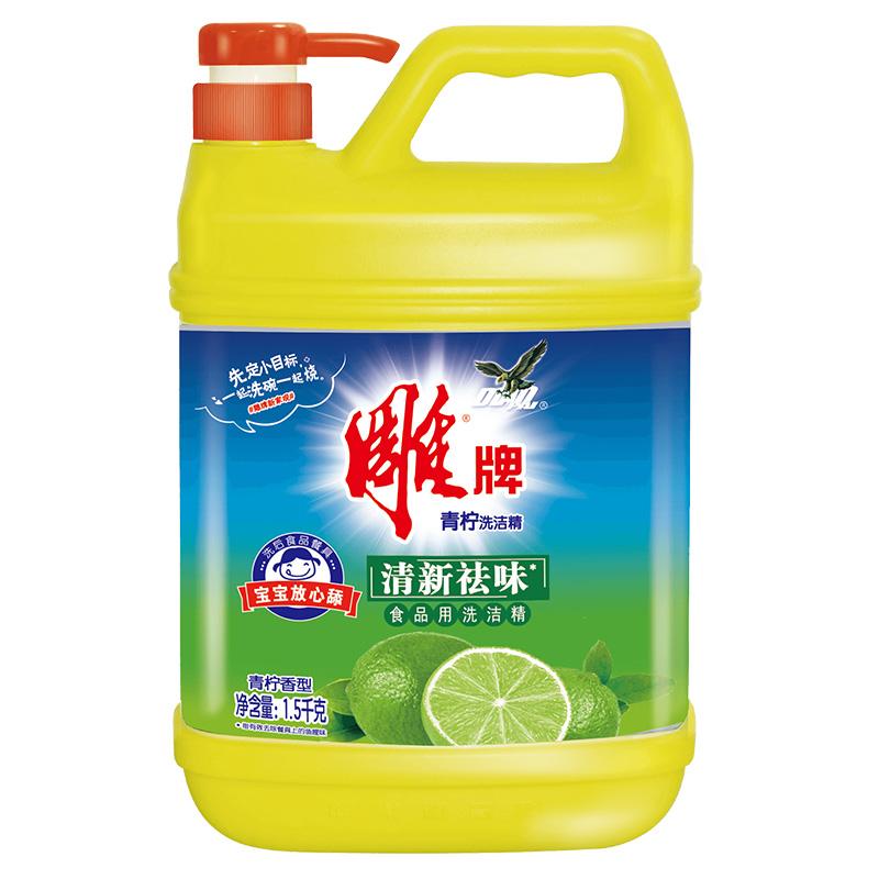 ▲Diaopaiมะนาวผงซักฟอก1.5kgน้ำมันสดกำจัดรสชาติ3กก.โหลดห้องครัวน้ำยาล้างจานบ้านไม่เจ็บมือ■