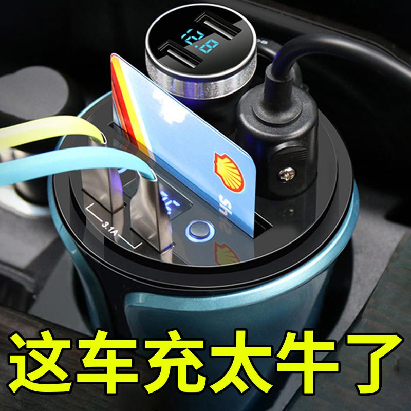 เครื่องชาร์จ Talent Star Car Charger One Draw Three Cigarette Lighter One Draw Two Cup Holder Multi-Functional Conversio