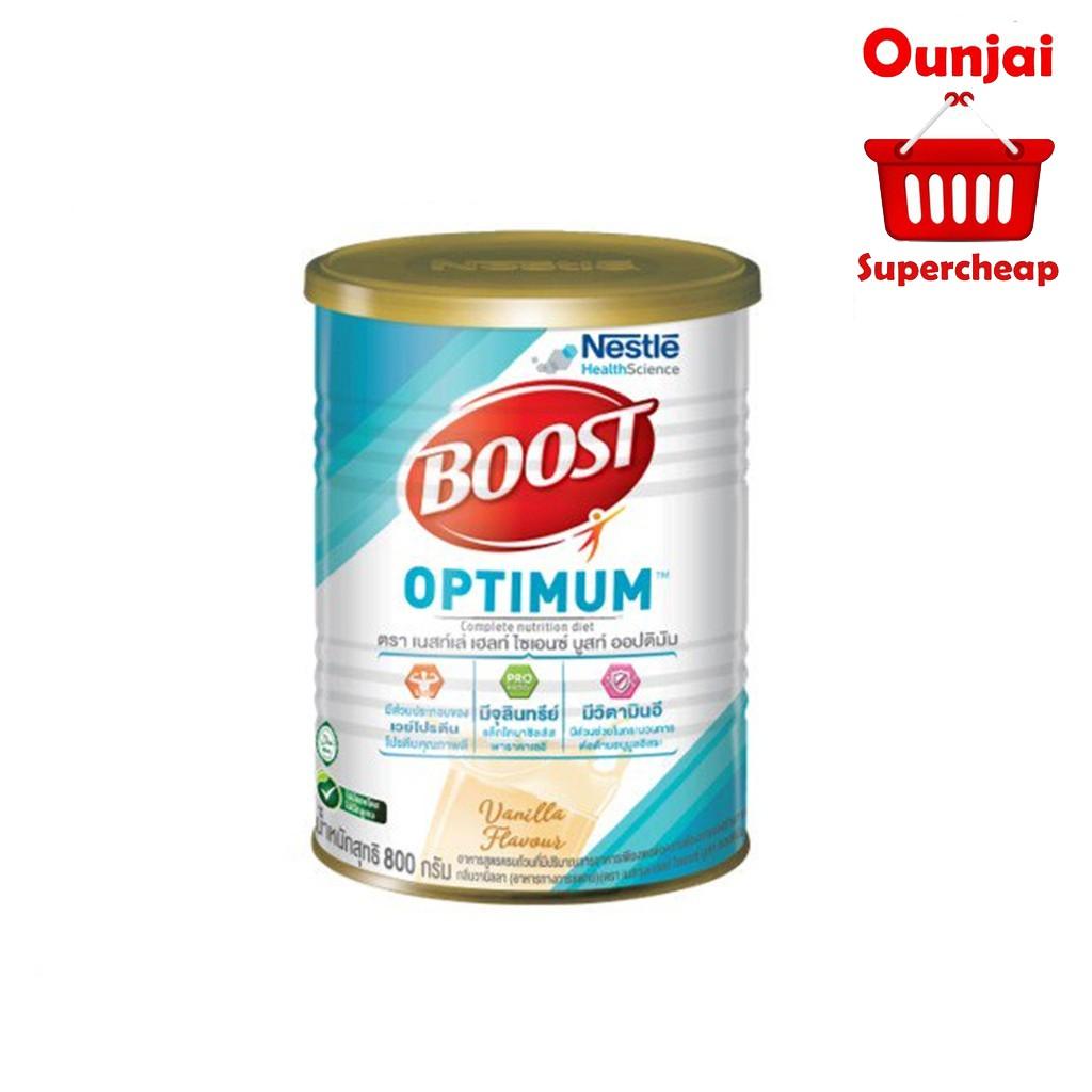 บูสท์ ออฟติมัม Nestle Nutren Boost Optimum อาหารทางการแพทย์ 800 กรัม  [y1290] ..