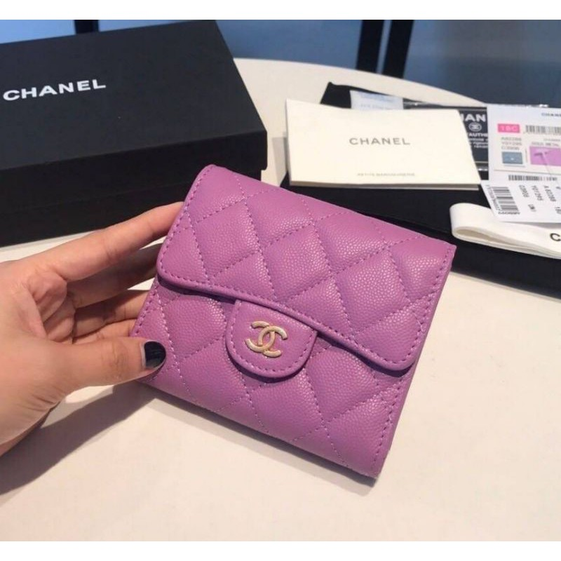Chanel Classic small wallet cavier skin VIP