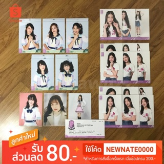 Review BNK48 Photoset 20 (Blooming Season) / รูปสุ่ม The Frozer