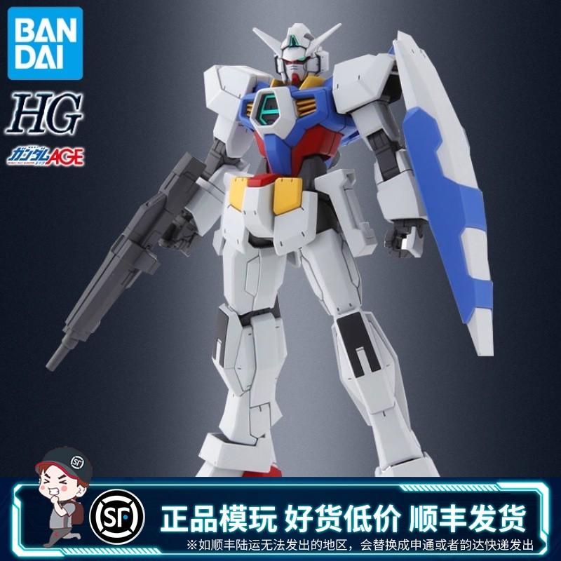 Bandai โมเดลประกอบกันดั้ม HG AGE 01 Gundam Normal AGE-1 สูงสุดมาตรฐาน