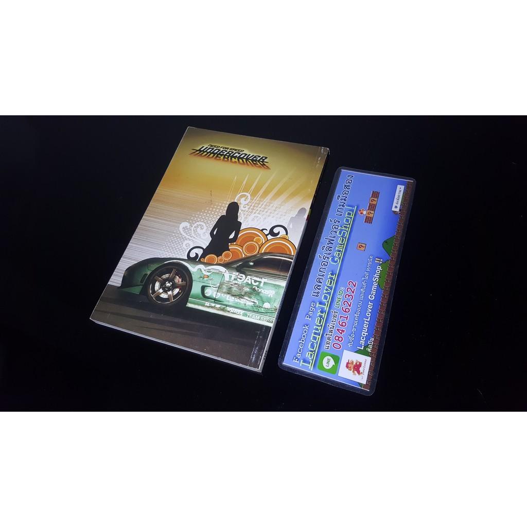 [SELL] GuideBook Need for Speed Undercover (PS2/WII)(Used)  หนังสือ/บทสรุปเกมแท้มือสอง จัดส่งฟรี !!