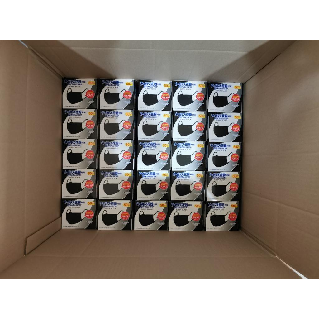﹍✸รอบส่ง 02/06 ถูกที่สุดพร้อมส่ง แมสดำ แมสญี่ปุ่น BIKEN งานซีลทุกกล่อง