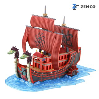 Review Bandai Kuja Pirates Ship Grand Ship Collection (One Piece)