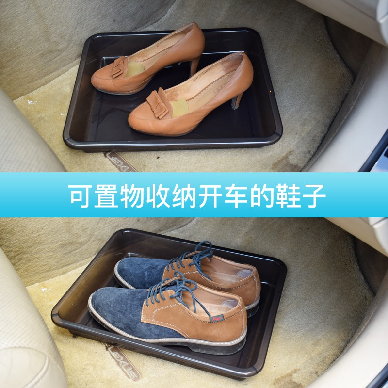 กล่องใส่รองเท้าในรถ, กล่องเก็บร่มอเนกประสงค์ใต้เบาะรถ, ถาดเก็บของในรถ, กล่องเก็บของท้ายรถ