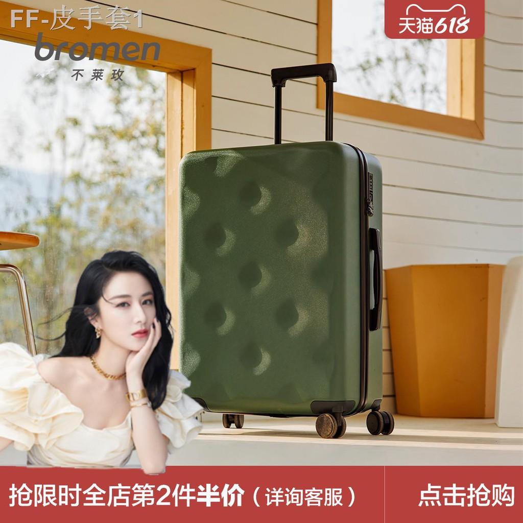 ♤﹊▼กระเป๋าเดินทาง Bulaimei กระเป๋าเดินทางใบเล็กหญิงความจุขนาดใหญ่ล้อสากลเงียบกระเป๋าเดินทางรถเข็นน้ำหนักเบา กินนอน 20 นิ