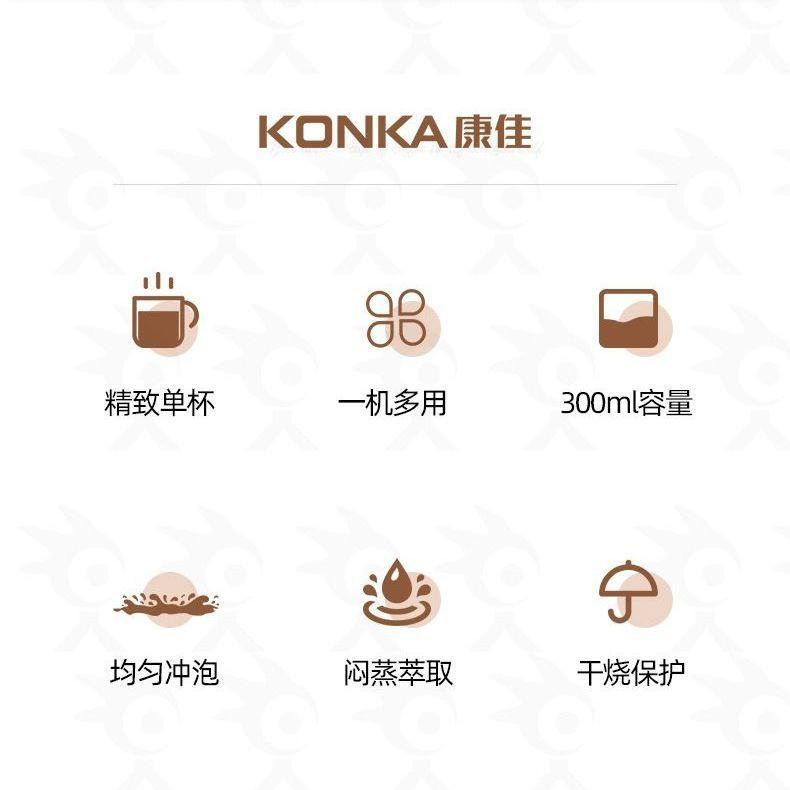 ☃❐◑เครื่องชงกาแฟ Konka KCF-CS2 เครื่องใช้ในครัวเรือน เครื่องทำกาแฟอัตโนมัติขนาดเล็กแบบอิตาลีขนาดเล็ก