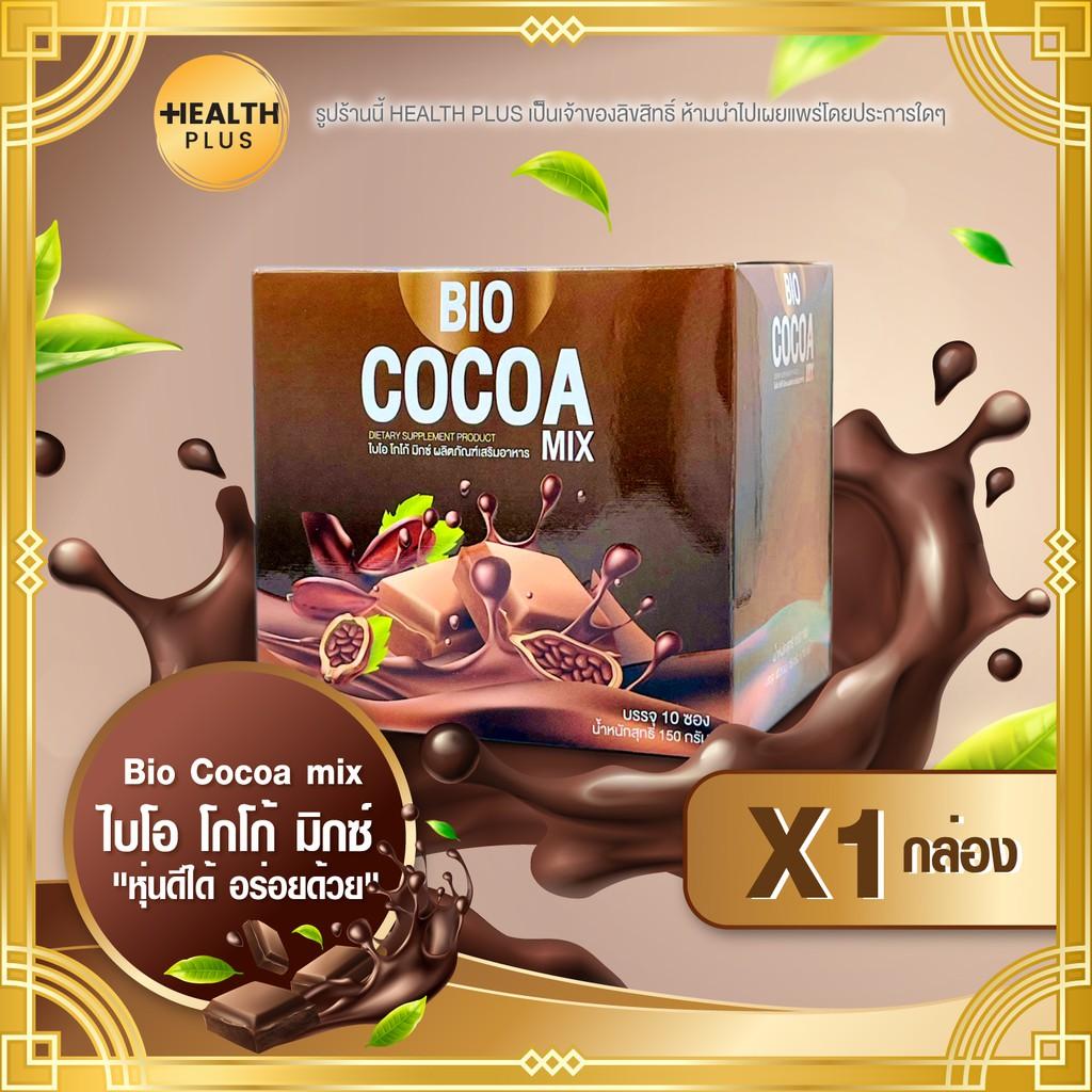 Bio Cocoa mix ไบโอ โกโก้ มิกซ์ ( 10 ซอง / กล่อง )