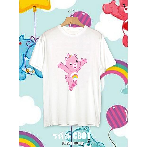เสื้อยืด แคร์แบร์ Care Bears ผ้า Cotton 100% มี 5 ลาย
