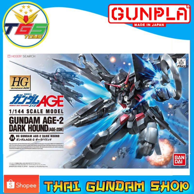 ⭐TGS⭐HG Gundam AGE-2 Dark Hound (AGE) (Gundam Model Kits)