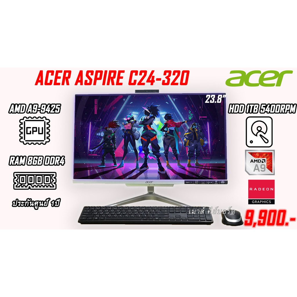 ALL IN ONE Acer Aspire C24-320-A98G1T23Mi/T001 AMD A9 9245 Ram 8GB HDD 1TB