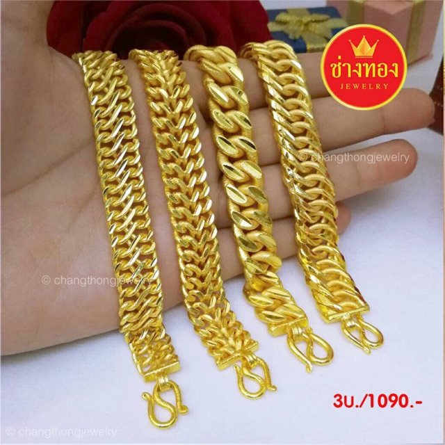เลสข้อมือ 3 บาท ทองชุบ ทองปลอม ทองมีคุณภาพ ทองไมครอน ทองโคลนนิ่ง ทองราคาถูก ราคาส่ง ร้านช่างทอง