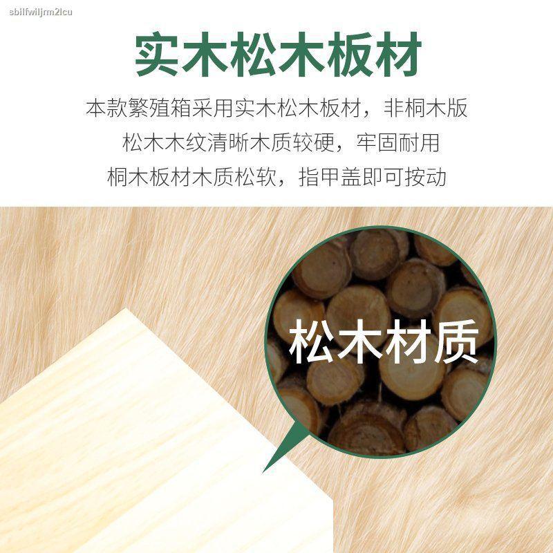 กระเป๋าเป้สัตว์เลี้ยง☍❦กล่องเพาะพันธุ์นกแก้วโบตั๋นหนังเสือ Xuanfeng เพื่อให้รังนกอบอุ่น รังนกไม้เนื้อแข็งอุปกรณ์ในกรงนก