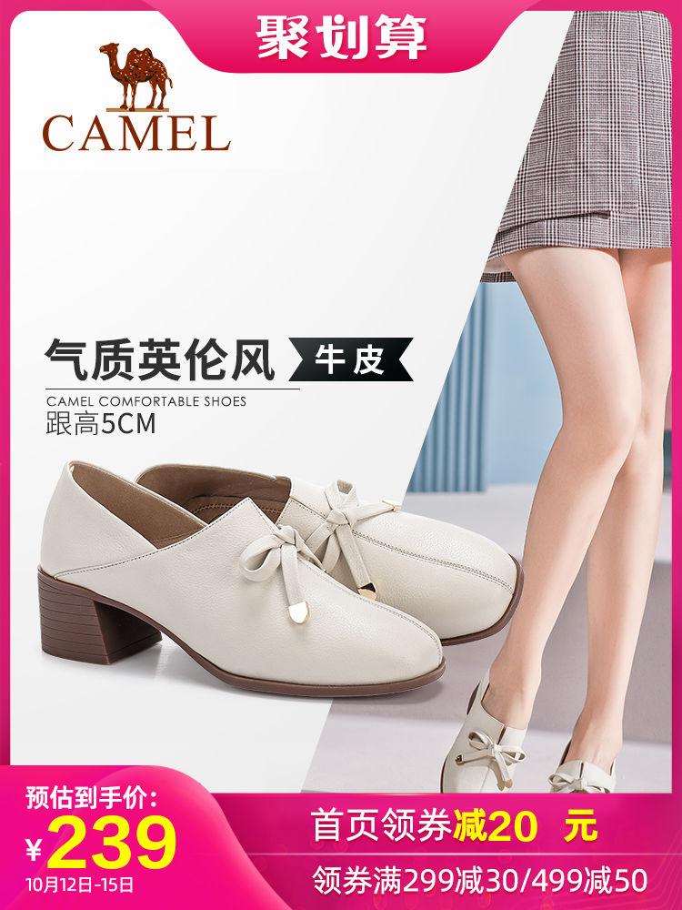 รองเท้าคัชชูหัวแหลมส้นสูงรองเท้าอูฐ 2020ฤดูใบไม้ร่วงหนังใหม่รองเท้าส้นสูงผู้หญิงรองเท้าหนังขนาดเล็กหญิงสไตล์อังกฤษหนากับ