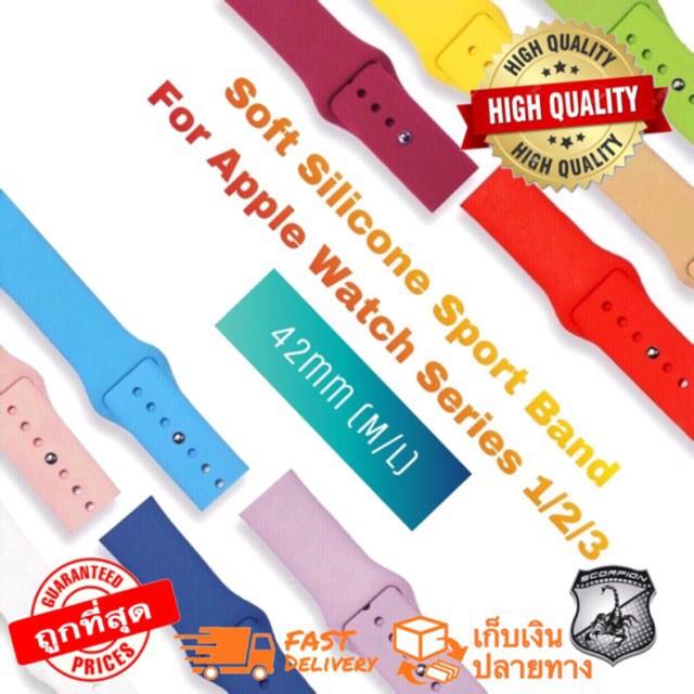 สาย applewatch แท้ สาย applewatch 🔥ถูกมาก🔥 สาย Apple Watch 42/44mm (M/L) Silicone Sport Band
