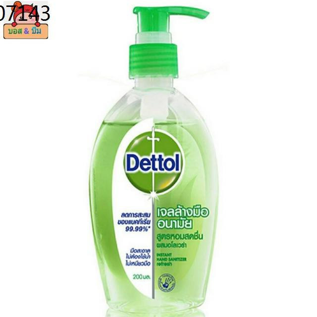 เดทตอลมงกุฏ เดทตอล ☬Dettol เดทตอล เจลล้างมืออนามัย ขนาด200มล✹
