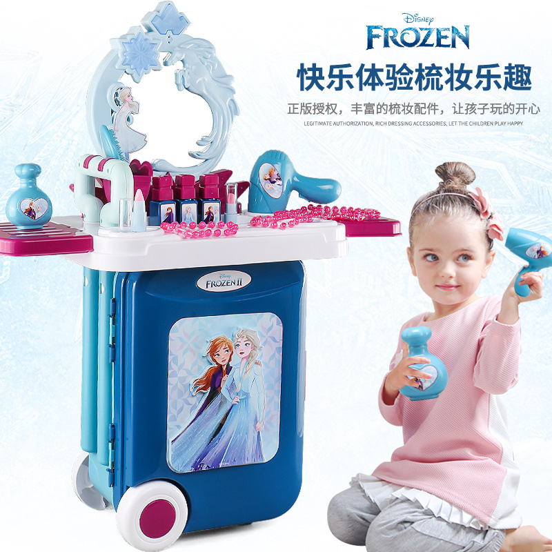 ↻✴Princess Aisha Frozen กระเป๋าเดินทาง Dresser เด็ก Dresser Aisha Little Girl Toy ของขวัญวันเกิด