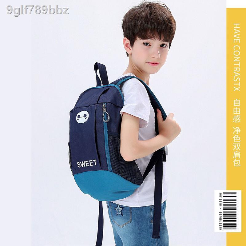 ✒❁กระเป๋าเป้เดินทางสำหรับเด็ก, กระเป๋าเดินทางสำหรับเด็ก, กระเป๋าสำหรับเดินทาง, กระเป๋านักเรียนประถม, กระเป๋าเล่าเรียน,