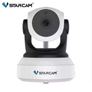 (เครื่องศูนย์)Vstarcam กล้องวงจรปิด IP Camera รุ่น C7824 Wip (โมเดลใหม่ 2018) 1.0 Mp ประกันศูนย์1ปี