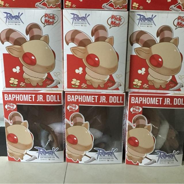 ตุ๊กตา ragnarok online