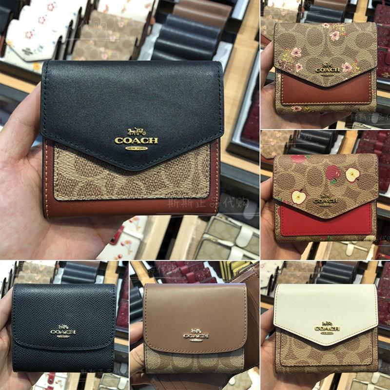 ◄ของแท้ COACH/Coach กระเป๋าสตางค์ผู้หญิง กระเป๋าสตางค์ใบสั้น สามพับ กระเป๋าสตางค์หนัง ที่ใส่บัตร ใหม่