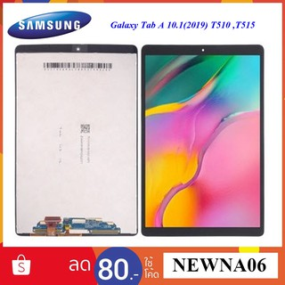 Review จอ LCD.Samsung Galaxy Tab A 10.1(2019),T510,T515+ทัชสกรีน(OR.)