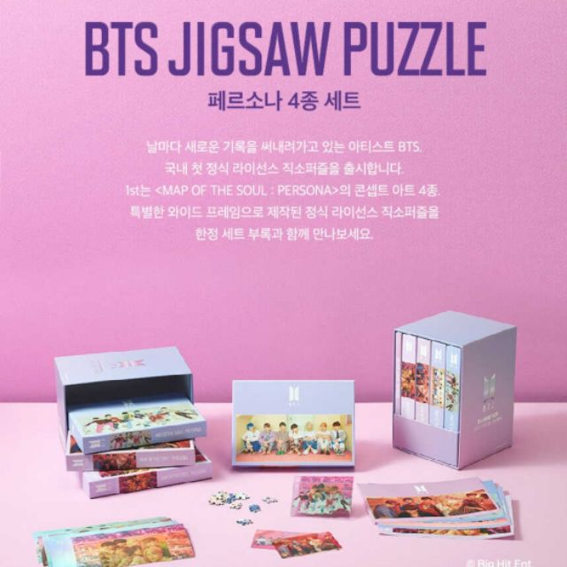 [Pre order] BTS JIGSAW PUZZLE